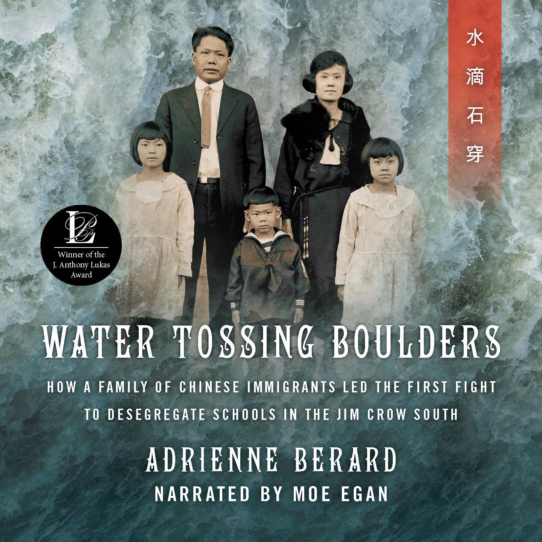 Adrienne Berard - Water Tossing Boulders audiobook